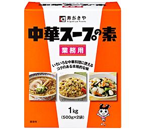 中華スープの素の代用!鶏ガラスープの素とウェイパーとコンソメの違いは何なの?